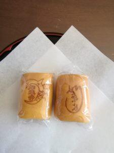 如来寺饅頭