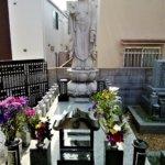 永代納骨墓