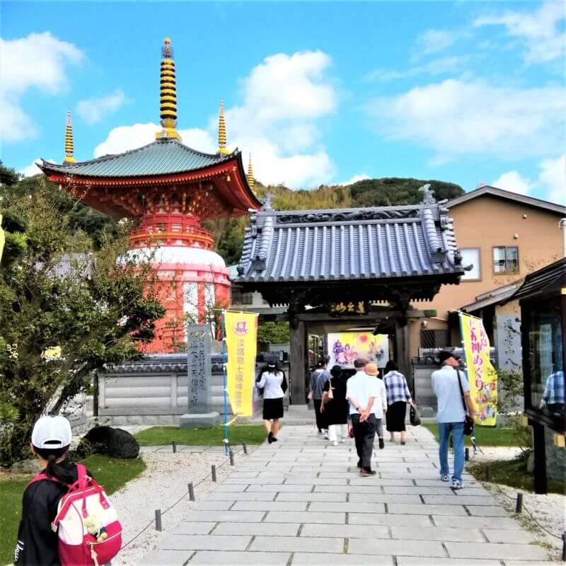 八浄寺山門